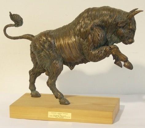 Escultura Toro, Mario Ceroli, FMR