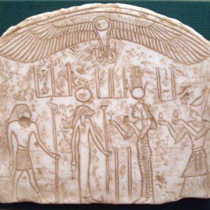 Estela de donación de Cleopatra VII