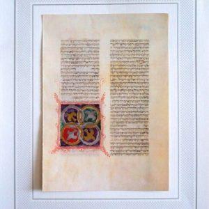 Hoja de la Biblia Hebrea de El Escorial, siglo XV