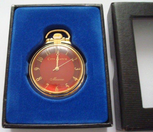 Reloj de bolsillo de la ciudad de Moscú (Rusia)