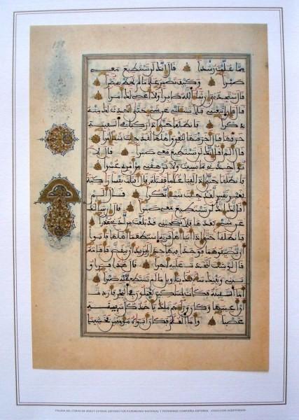 Hojas del Corán de Muley Zaydan, s. XVI