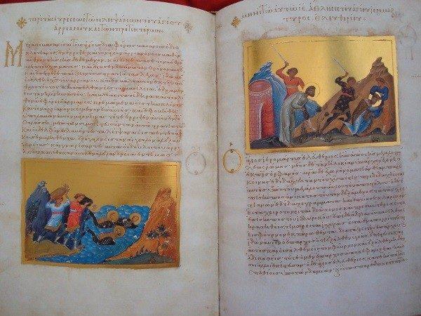 Menologio de Basilio II, año 985 *****