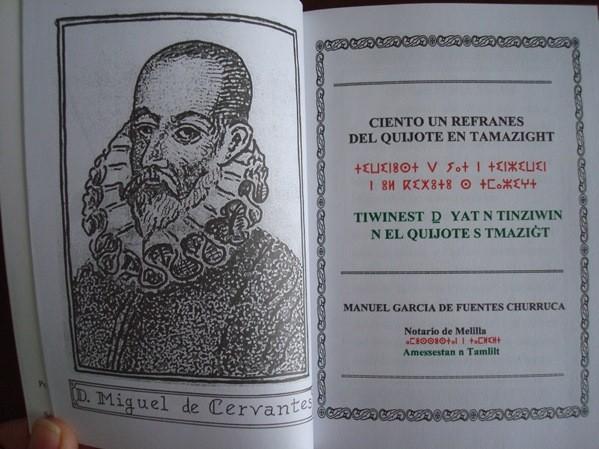 Ciento un refranes del Quijote en Tamazight (libro miniatura), 2005