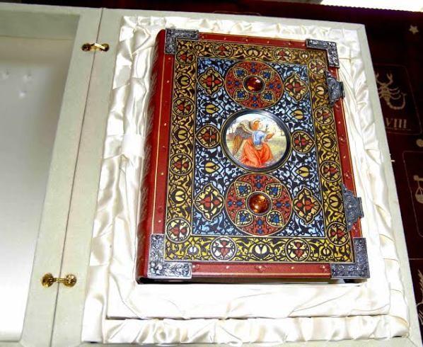El Libro de Horas de Perugino, o de Bonaparte Ghislieri, 1503 *****