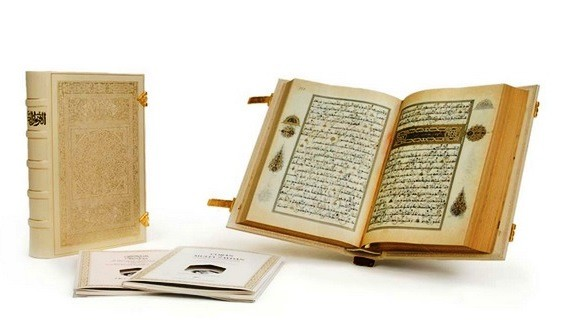 Corán de Muley Zaidan, siglo XVI *****