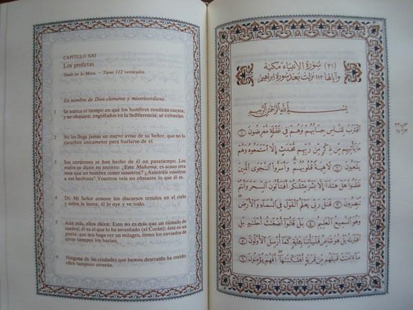 El Corán del profeta Mahoma