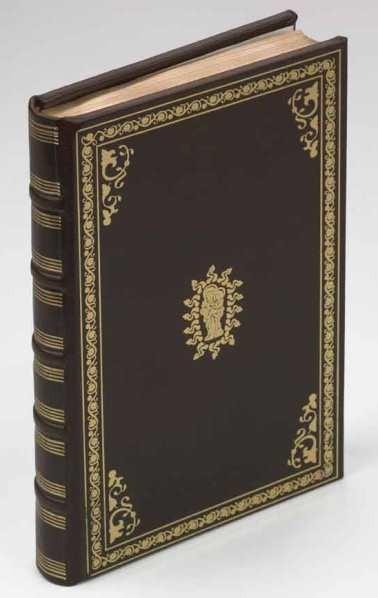Libro de Horas incunable del Condotiero Ferrante d´Este, 1496