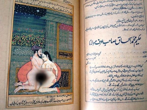 Kama Sutra persa oriental de Vatsyayana, s. XVIII y XIX