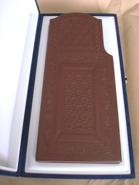 Libro Altar de Felipe III el Bueno, Duque de Borgoña, s. XV ***** (en pergamino natural)