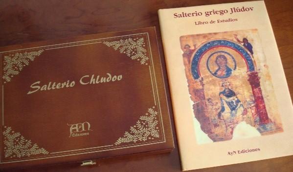 Salterio Chludov, s. IX